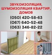 Отделочные работы в Никополе,  отделка квартир Никополь