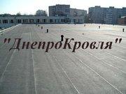 Замена  крыши в Днепре