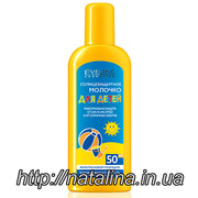 Eveline Cosmetics Sun Care Солнцезащитное молочко для детей SPF50 150m