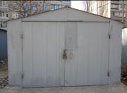 Продам гараж металлический в разобранном виде