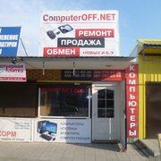 Чистка ноутбуков в Днепре (Днепропетровске)