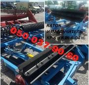 Хитовые продажи катков -измельчителей ПРР-6 и КЗк-6-04 под трактор Мтз