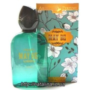 Aroma Perfume May Be Туалетная вода 100ml