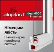 Окна,  двери,  балконы мп Aluplast (Алюпласт)