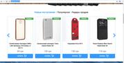 Мобильные аксессуары по самым выгодным ценам Днепр