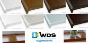 Подоконники декоративные Danke (Данке) и WDS (ВДС)