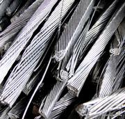 Закупаем лом электротехнического алюминия дорого