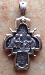 Супер подарок! Акимов крест ручной работы серебро с золочением оригина