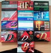 Коллекция новых фирменных запечатанных винтажных аудио кассет