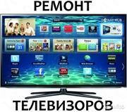 ремонт телевизоров в Днепре,  видео-аудио техники,  стиральных машин,  га