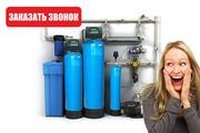 Фильтры Воды | Купить Цена Недорого | Обслуживание Замена Анализ