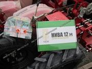Модернизированная система контроля высева АГРО8  - НИВА 12.