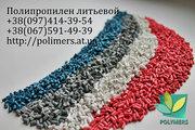 Вторичный полипропилен ПП серый, черный,  доступная цена от производител