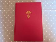 Библия. Ветхий и Новый завет.