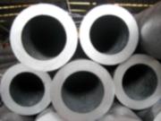 Предлагаем трубы стальные бесшовные толстостенные со склада г.Днепр