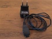 Зарядное устройство для мобильного телефона модель MU-038053055-C5