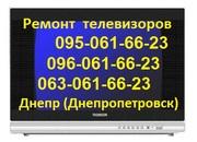 УСЛУГИ ТЕЛЕМАСТЕРА. РЕМОНТ ТЕЛЕВИЗОРА на дому,  (096)0616623,  Владимир