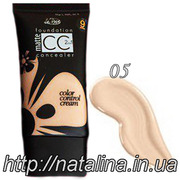 La rosa Color Control Cream Matte Тональный крем LT226-05