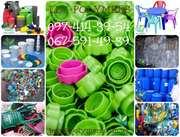 Закупаем отходы со свалок: ПНД флакон/канистра,  ПС,  ПП,  ПНД,  ПВД
