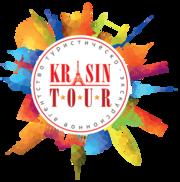 Турагентство Krasintour предлагает туры