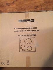Новая варочная поверхность BERG