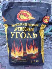 Продам Уголь Древесный в Днепре,  Камянском,  Кривом Роге
