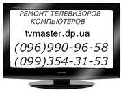 Ремонт телевизоров,  телемастер Днепр