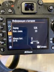 Nikon D7100 + вспышка + синхронизаторы