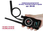 Компактный и эффективный детектор камер вн 06