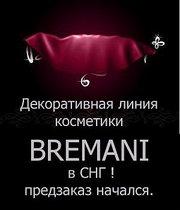НОВИНКА!!! Декоративная косметика BREMANI.