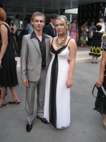 вечернее платье подружки невесты
