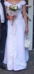 Продается свадебноое платье