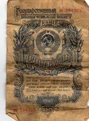Продам банкноты ном.1 КНДР, 5 Рейхсмарок,  1 рубль