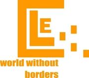 Доставка и таможенная очистка грузов из Европы в Украину за 7-14 дней